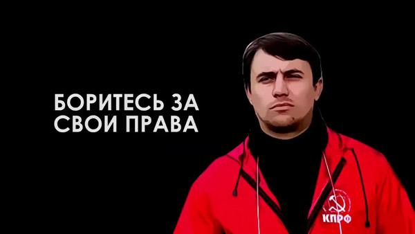николай бондаренко саратов